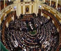انتخابات النواب  10 محطات تاريخية «فارقة» في مسيرة البرلمان المصري