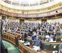 انتخابات النواب  13 محافظة في المرحلة الثانية.. تعرف عليها