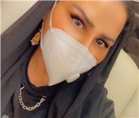أحلام بـ«الكمامة» من أجل السعودية