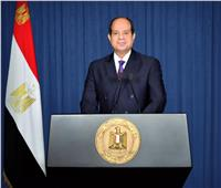 نص كلمة الرئيس السيسي أمام الدورة 75 للجمعية العامة للأمم المتحدة