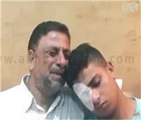 فيديو| «أحمد» ضحية العيار الطائش بالحوامدية: «عيني راحت بسبب البلطجة»