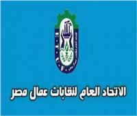 """دراسة لمركز معلومات """"عمال مصر"""": قطر مستمرة في انتهاك حقوق العمال"""