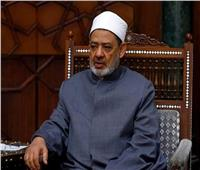 الإمام الأكبر يهنئ خادم الحرمين باليوم الوطني السعودي