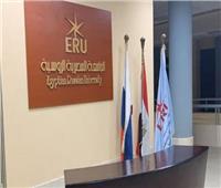 بالصور.. الجامعة المصرية الروسية تكشف تفاصيل برنامج الذكاء الإصطناعي