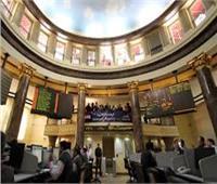البورصة المصرية تواصل ارتفاعها بمنتصف التعاملات اليوم
