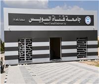 تشغيل 20 بوابة إلكترونية مزودة ببطاقات ذكية لدخول طلاب جامعة قناة السويس