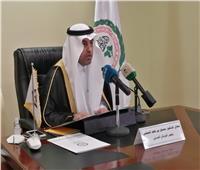 وزراء التعليم العرب يعتمدون وثيقة تطوير التعليم في العالم العربي