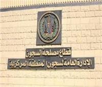 استشهاد ضابطين وفرد شرطة تصدوا لمحاولة هروب 4 مسجونين محكوم عليهم بالإعدام بسجن طره