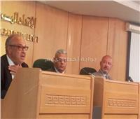 """""""العربي للتأمين"""": زيادة مساهمة نشاط التأمين في الناتج المحلي الإجمالي لتبلغ 2%"""