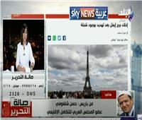عضو المجلس العربي للتكامل الإقليمي: الإخوان وراء البلاغ الكاذب بشأن «قنبلة برج إيفل»