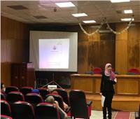 «هيئة الرعاية الصحية» تبدأ البرنامج التدريبي المتقدم لأطباء الأسرة ببورسعيد