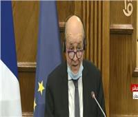 فيديو| وزير خارجية فرنسا: نسعى لتحقيق السلام بين الدولتين الفلسطينية والإسرائيلية
