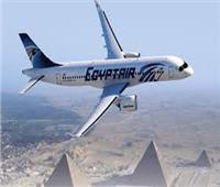 الجمعة| «مصر للطيران» تسير 45 رحلة.. ولندن والرياض أهم الوجهات