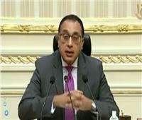 فيديو| رئيس الوزراء: اشتراطات بناء موحدة لكل قرى مصر قريبًا