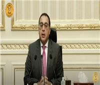 فيديو| مد مهلة طلبات التصالح ورقم قومي لكل عقار.. تعرف على أبرز تصريحات رئيس الوزراء اليوم