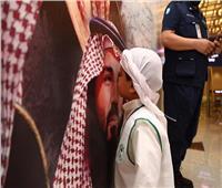 صور.. مطارات السعودية تحتفي باليوم الوطني الـ 90 تحت شعار «همة حتى القمة»