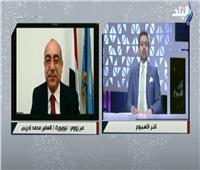 مندوب مصر الدائم في الأمم المتحدة: أزمة «كورونا» تسيطر على دورة الجمعية العامة.. فيديو