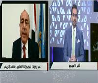 فيديو  مندوب مصر الدائم بالأمم المتحدة: الخلاف الصيني الأمريكي يؤثر على عملنا