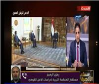 المنظمة الليبية لدراسات الأمن القومي: الرئيس السيسي أخذ على عاتقه مهمة إنقاذ ليبيا منذ 2014