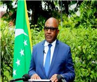 رئيس جزر القُمر: الشعب الفلسطيني يتعرض لاضطهاد كبير.. ويجب إيجاد حل عادل لقضيته