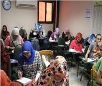 الحكومة تحسم الجدل حول إعادة فتح مراكز الدروس الخصوصية أمام الطلاب
