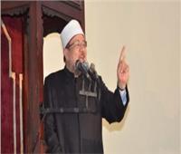 وزير الأوقاف يفتتح مسجدا بالبحيرة اليوم