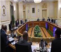 رئيس الوزراء يتابع جهود حصر أصول الدولة غير المستغلة وتنظيم التصرف فيها