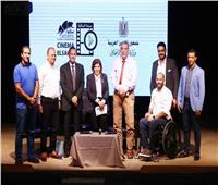 «سينما الأربعاء» لعرض أفلام وزارة التضامن الاجتماعي في ساقية الصاوي