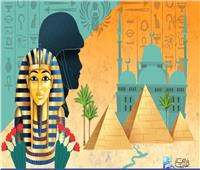 موشن جرافيك| الإفتاء: مصر دائمًا محفوظة بحفظ الله الجميل