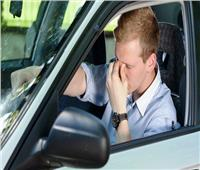 8 نصائح للتغلب على النعاس أثناء قيادة السيارة