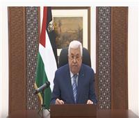 محمود عباس: الشعب الفلسطيني يستعد لإجراء الانتخابات بمشاركة كل القوى رغم العقبات