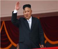 شاهد| في خطوة نادرة.. زعيم كوريا الشمالية يعتذر لجارته الجنوبية لهذا السبب