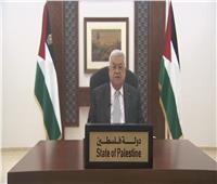 الرئيس الفلسطيني يدعو لعقد مؤتمرٍ دولي برعاية أممية للانخراط في عملية سلام