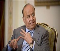الرئيس اليمني: قطعنا شوطا في تنفيذ اتفاق الرياض بدعم غير محدود من السعودية