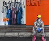 حالات التعافي من فيروس كورونا حول العالم تكسر حاجز الـ«24 مليونًا»