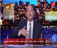فيديو| نائب أطفيح يرد على ادعاءات قنوات الإخوان
