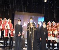 البابا تواضروس يرأس احتفالات ختام السنة 23 لخدمة الكورسات المتخصصة
