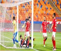 تاريخ المواجهات| 33 مباراة..وفريق طنطا لا يعرف معني الانتصار أمام الأهلي