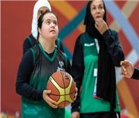 مصر تشارك بدورة تدريبية إقليمية لإعداد مدربي الأولمبياد الخاص للسلة