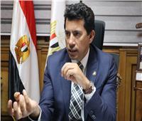 وزير الشباب والرياضة: الانتهاء من تطوير مجمع صالات استاد القاهرة أكتوبر المقبل