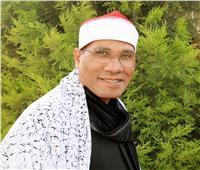 «الطاروطي» رئيسًا لهيئة تحفيظ القرآن بالمجلس الدولي الإسلامي بالسعودية
