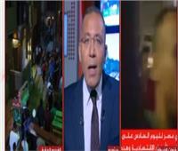 «إخوان كاذبون».. «مظاهرة تمثيلية» تفضح قنوات الإرهابية