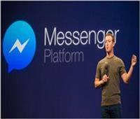 """فيسبوك ماسنجر """"قد يصبح تطبيق المراسلة الافتراضي على آيفون"""""""