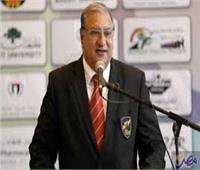 الاتحاد المصري للتايكوندو ينعى نائب رئيس الاتحاد العالمي للعبة