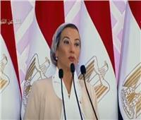 فيديو.. وزيرة البيئة: 36 مشروعاً في القاهرة الكبرى بتكلفة 328 مليون دولار