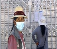 البيرو تكسر حاجز الـ«800 ألف» إصابة بفيروس كورونا