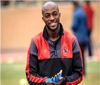 الاتحاد الأنجوي يتقدم بطلب رسمي لاستدعاء لاعب الأهلي