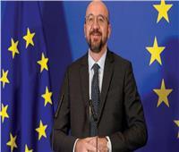 رئيس المجلس الأوروبي يعرب عن قلقه الشديد لتصاعد التوتر بين أرمينيا وأذربيحان