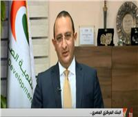 فيديو.. نائب رئيس البنك المصري لتنمية الصادرات يكشف سر خفض الفائدة
