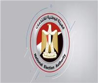 بالأسماء.. ننشر القائمة الوطنية لانتخابات النواب قطاع القاهرة وجنوب ووسط الدلتا